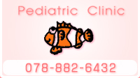 Pediatric Clinic 078-882-6432